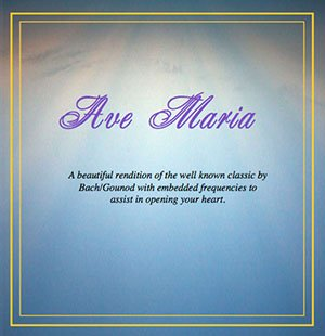 Ave Maria Audio Download